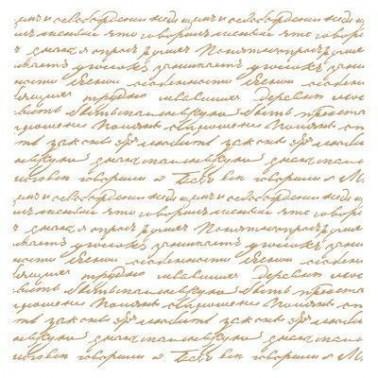 Stencil Deco Fondo 031 Texto Manuscrito
